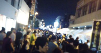 クラフトビール夜市in宇治橋通り商店街